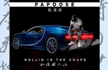"""(Audio) Papoose – """"Rollin In The Coupe"""" @Papooseonline"""