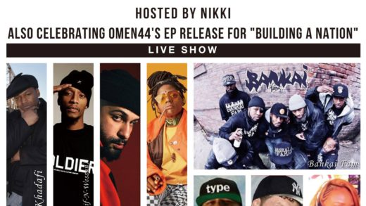 """OMEN44 ANNOUNCES """"BUILDING A NATION"""" ALBUM RELEASE PARTY, AUGUST 24TH IN BROOKLYN"""