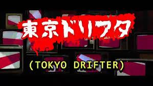 Draco – Tokyo Drifter (Video)